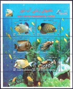 Iran. 2004. bl39. A fish. MNH.