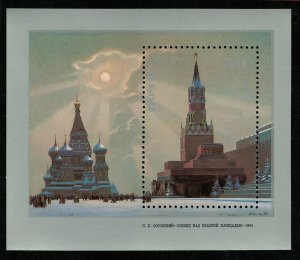 Red Square, 1984, 50 kopecks, Block (Т-5902)
