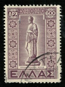 1947-1948, The Return of the Dedokanes Islands, Greece, 600 Dr (T-8398)