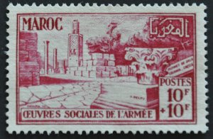 DYNAMITE Stamps: French Morocco Scott #B48 – UNUSED