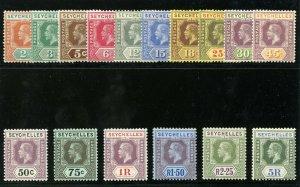Seychelles 1917 KGV set complete MLH. SG 82-97. Sc 74-89.