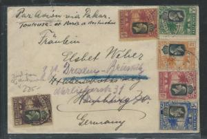 GAMBIA  (P2504B) KGV  ELEPHANT A/M 6 CIKIR FRANK TO GERMANY