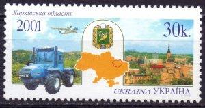 Ukraine. 2001. 464. Kherson region. MNH.