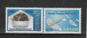 CAPE VERDE #747-748 1999 UPU 125TH ANNIV. VERY RARE MINT VF NH O.G