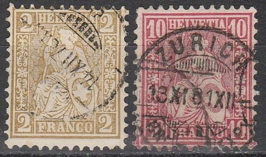 Switzerland #52-3  F-VF Used CV $2.80 (A3334)