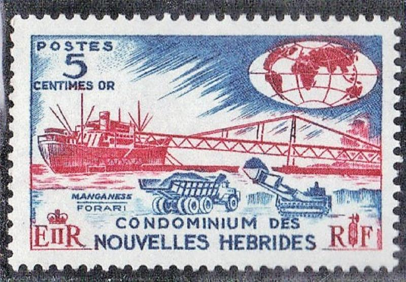 NEW HEBRIDES  FRENCH 1966 MN MANGANESE LOADING  SEE SCAN