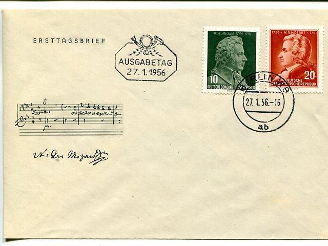 GDR 1956 Mozart   unaddressed FDC  VF