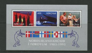 STAMP STATION PERTH Faroe Is.#249a Pictorial Definitive Iss. MNH 1993 CV$5.00