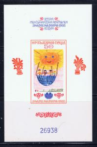 Bulgaria 2853E Imperf MNH 1982 Childrens Drawings S/S