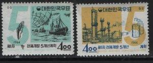 KOREA, 404-405, MNH, 1965, Hibiscus