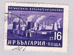 Bulgaria Power plant 16 (AP104522)