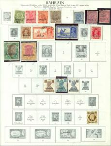 EDW1949SELL : BAHRAIN Mint & Used collection on album pages.