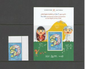 OMAN: Sc.2019 N I   /**COVENTION-RIGHTS OF CHILD ** / 1 Value & SOV SHEET / MNH
