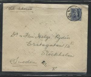 CHINA    (P1903B)  1936 25C SHANGHAI TO SWEDEN