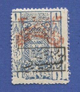 SAUDI ARABIA HEJAZ 1925 1pi Mint Postage Due stamp, Scott J2 / SG D204Ac