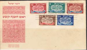 ISRAEL 1948 FLYING SCROLL FIRST DAY COVER