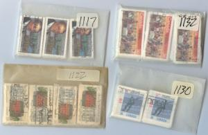 Canada 2016 Sc. #1117, 1122, 1130 & 1132 USED (100 Each) 1986-1987 Four Diff LG