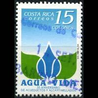 COSTA RICA 1996 - Scott# 493 Sewage System Set of 1 Used