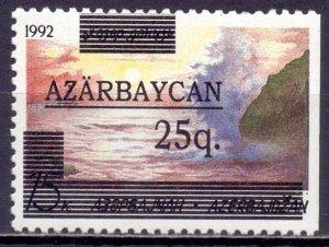 Azerbaijan. 1992. 70 II. Caspian Sea overprint. MNH.