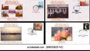INDIA - 2015 ALLAHABAD PHILATELIC EXHIBITION SPECIAL COVER WITH SPECIAL CANCL. 4