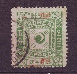 J23345 JLstamps 1897 south korea used #10 design avg condition