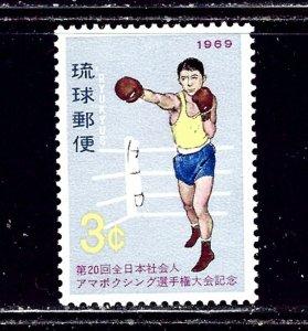 Ryukyu Is 181 MNH 1969 Boxer    (ap2318)