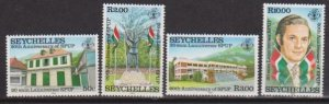 1984 Seychelles # 542-545 MNH People's United Party