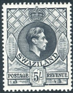 SWAZILAND-1938-54 5/- Slate Perf 13½x14.  An unmounted mint example Sg 37a