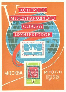 Russia #2080a MNH CV  $10.00  (X6921L)