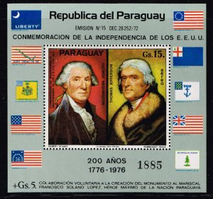 PARAGUAY STAMP 1972 MNH  S/S