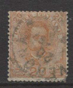 Italy - Scott 69 - King Humbert I -1891 - Used - 20c Orange Stamp