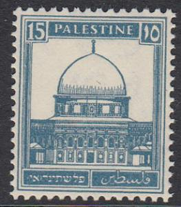 Palestine 76 MNH - Mosque of Omar