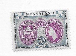 Nyasaland #109 MNH - Stamp - CAT VALUE $8.50