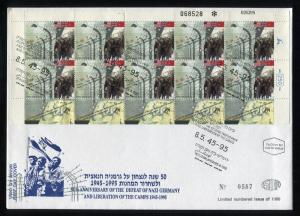 Israel FDC full sheet 50th Ann of the Defeat of Nazi Germany 1995. x22890