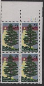 US, 2246, MNH, PLATE BLOCK, 1986, MICHIGAN STATEHOOD, 150TH ANNIV.