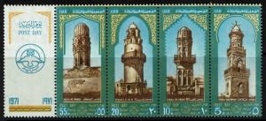 Egypt SC# 857a, Mint Lightly Hinged - Lot 021417