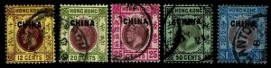 1916 Great Britain Offices in China #7-9 & 11-12 - Used - VF+ - $32.60 (E#3693)