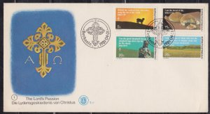 BOPHUTHATSWANA - 1981 THE LORD'S PASSION FDC