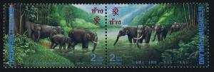 Thailand 1615a MNH Elephants, Diplomatic relations with China