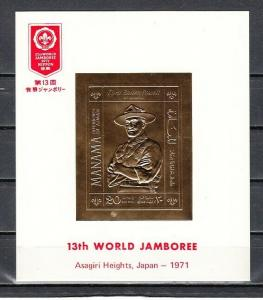 Manama, Mi cat. 261, BL103. Baden Powell, Scout Jamboree. Gold Foil s/sheet. ^