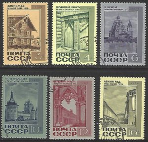 Russia #3559-3564 CTO (Used) Full Set of 6