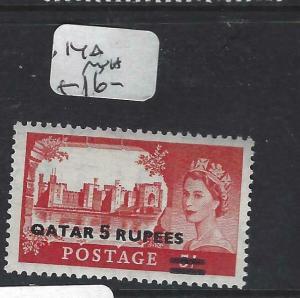 QATAR  (PP1604BB)  QEII  CASTLES  5R/5/-  SG 14A  MNH