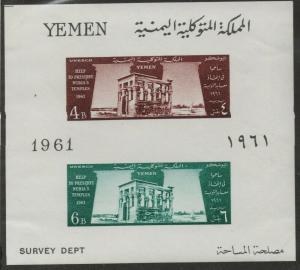YEMEN MNH Scott # 127-128 UNESCO Sheet (2 Stamps)