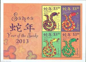 SAMOA 2013 LUNAR NEW YEAR   YEAR OF THE SNAKE SHEET OF FOUR MINT NH