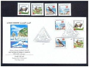 2002- Tunisia- Tunisie- Fauna- Faune- FDC+ Complete set 4v.MNH**