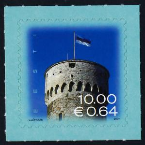 Estonia 574 MNH Pikk Hermann Tower, Flag