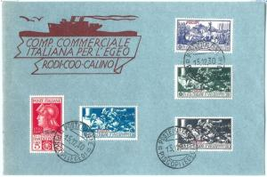 71471 - EGEO Piscopi  - Storia Postale - Serie FERRUCCI su BUSTA  1930