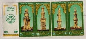 1973 Egypt 932-935a/label strip,MLH. Minarets Al Maridani,Bashtak,Qusun,Gah