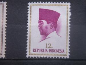 INDONESIA, 1964, MNH 12r, Pres. Sukarno, Scott 617