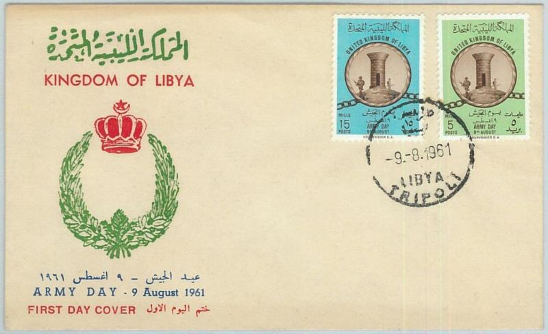 67018 - LIBYA - Postal History -  FDC Cover 1961 -  Army Day - MILITARY War